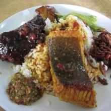 Nasi Champur Melayu