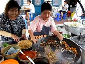 Best Char Koay Kak &#8211; video